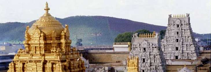 thirupathi-temple-tour