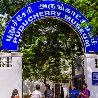 Puducherry museum