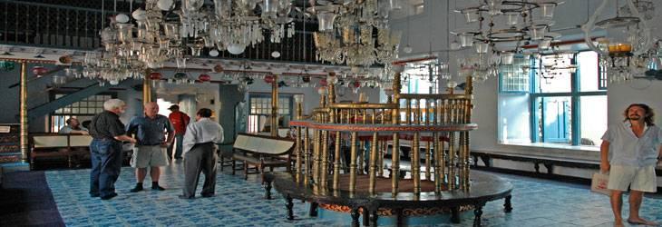 Kochi_Jewish_Synagogue