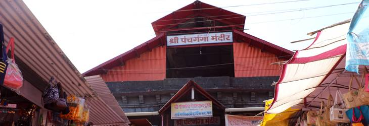 Panchganga-temple