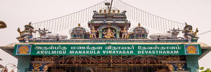 manakula_vinayagar