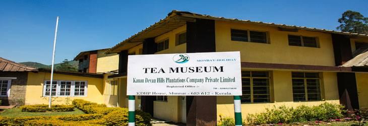 tea_museum