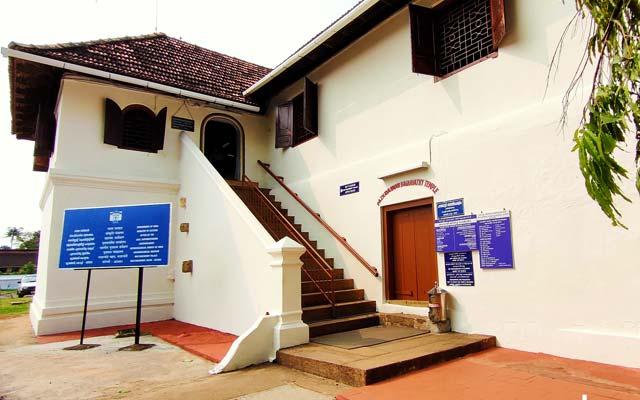 Mattancherry dutch palace in Fort Kochi, Kerala
