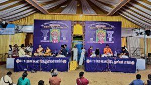 Singers singing in the 173rd Thyagaraja Aradhana Music Festival in Thiruvaiyaru
