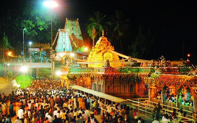 Maha Shivratri Brahmotsavam in Sri Mallikarjuna Swamy Temple, Andhra Pradesh