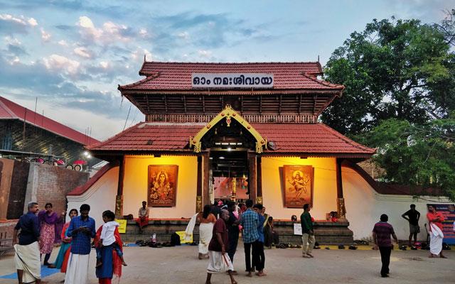 Front Entrance of Ernakulathappan Temple in Ernakulam