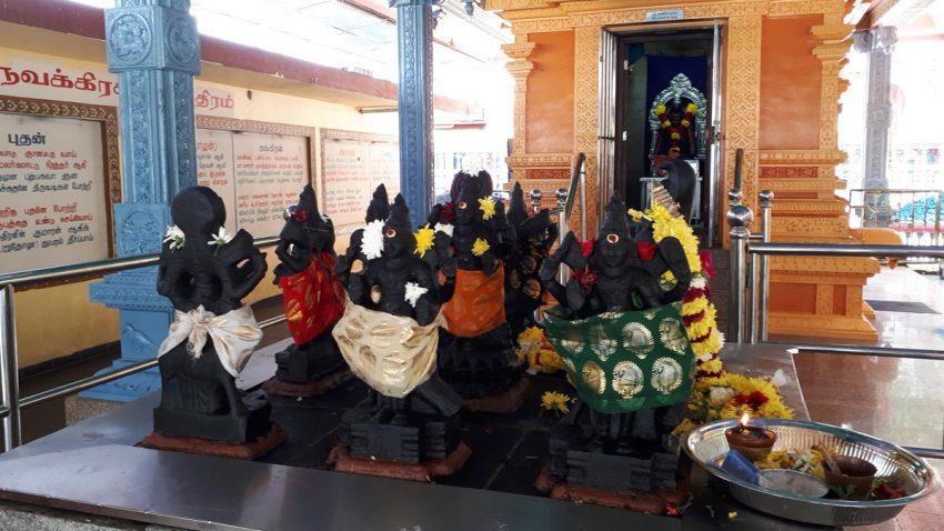 Navagraha Temples